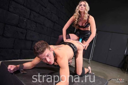 Девушка трахает раба в зад