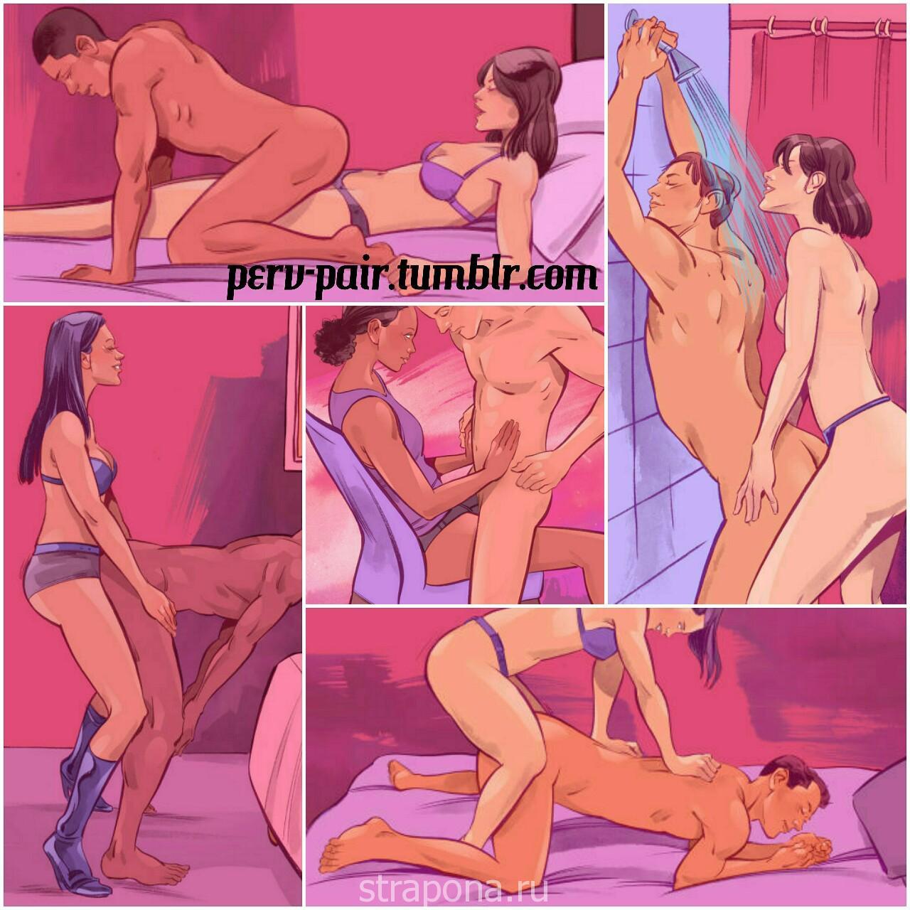 оргазм во время секса смотреть